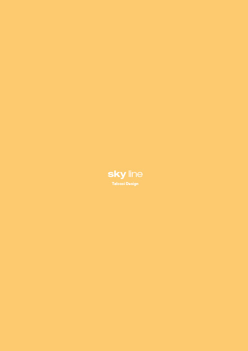 Catalogo Effegibi sauna Sky